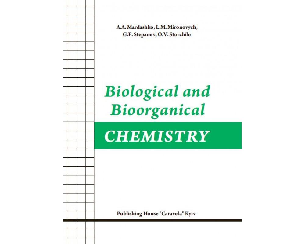 Біологічна і біоорганічна хімія  (англ. мовою). Biological and bioorganical chemisrty. Навч. посібник. Рек. МОНУ Мардашко О.О.